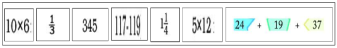 Sample cropped mathematical equation images from